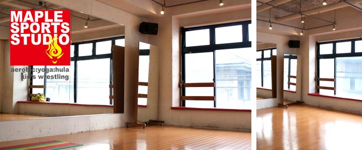 メイプルスポーツスタジオの画像